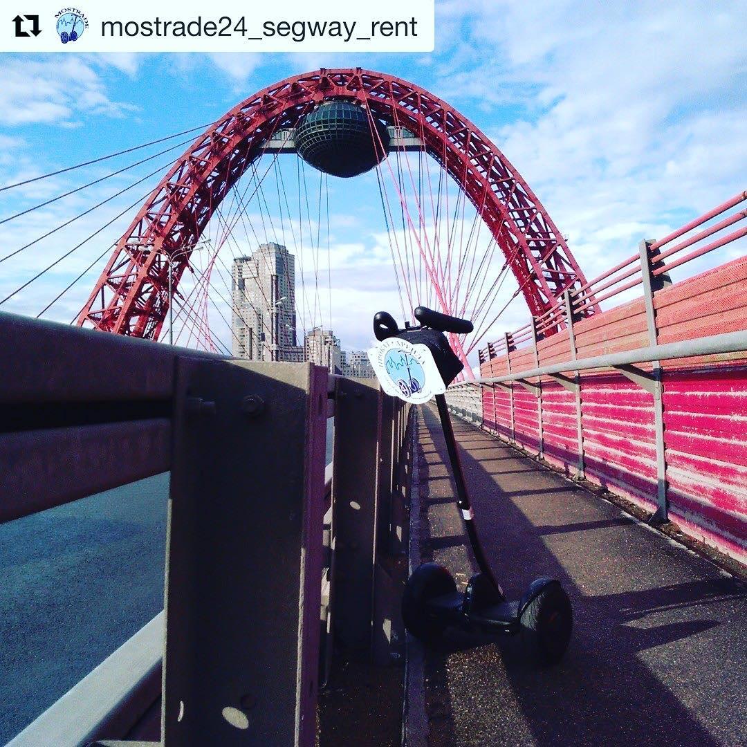 Krylatskoye District bridge near Moscow Russia  @mostrade24_segway_rent ・・・ Открыт новый маршрут Живописный мост-велотрек Крылатское!