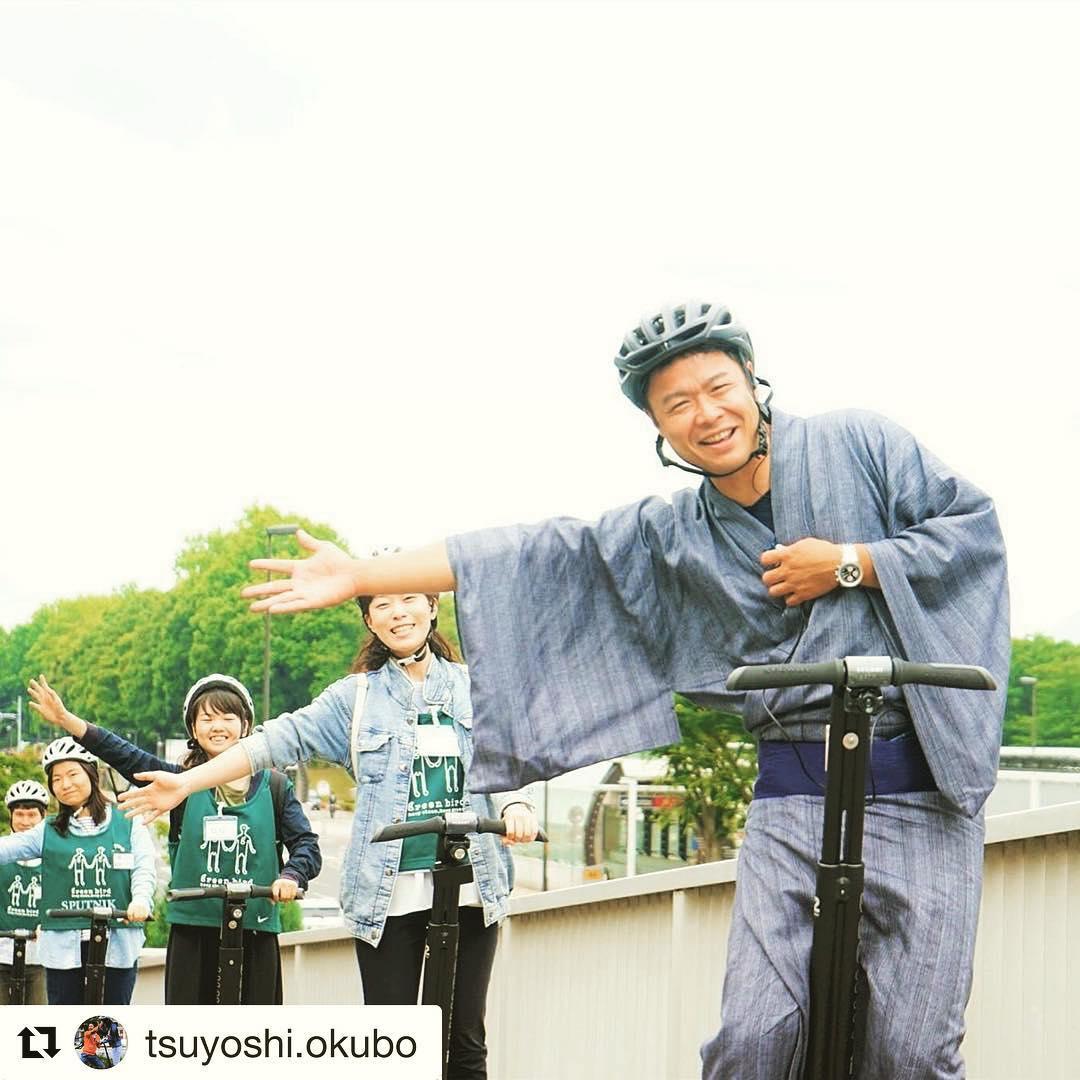 Best dressed tour leader of the day. Tour in Japan  on a segway @segwayworldwide . @tsuyoshi.okubo ・・・ グリーンバードxセグウェイツアーその2