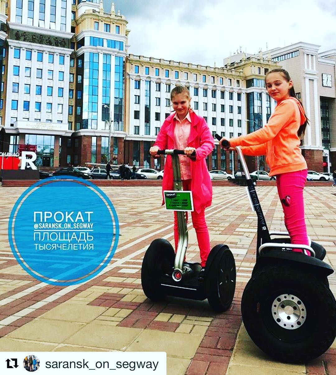 Check out Saransk in the Republic of Mordovia Russia on a segway adventure. . . @saransk_on_segway ・・・